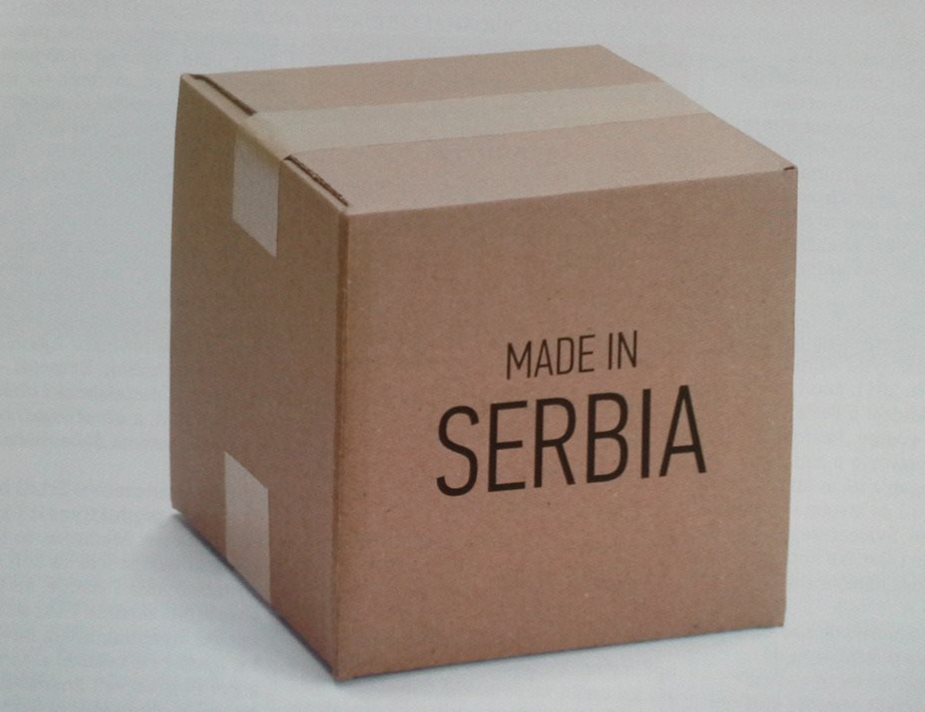 plemic-komerc-suva-sljiva-made-in-serbia