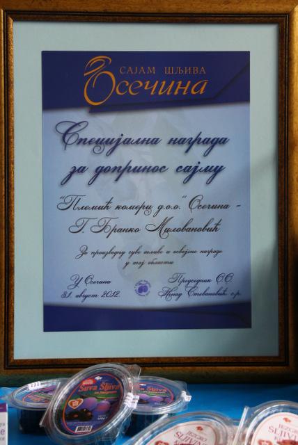 sajam-sljiva-2012-1